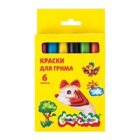 Краски для грима (лица и тела) 6 цв  КЛТКМ06,КГКМ06